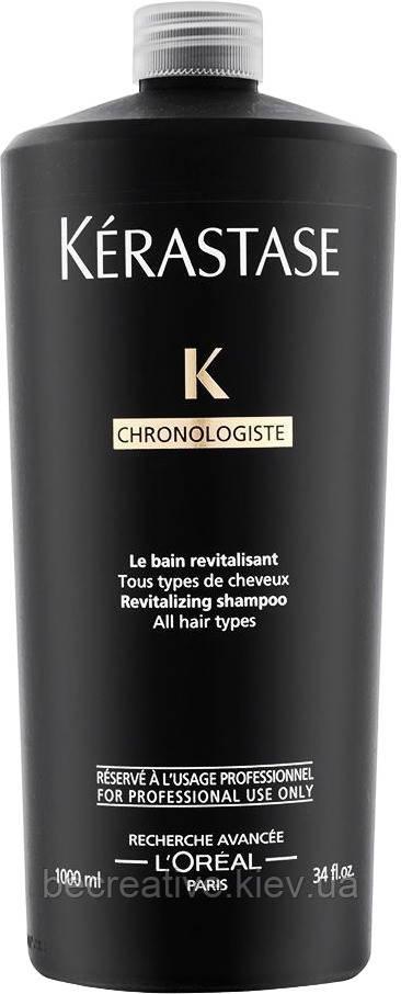 Восстанавливающий шампунь для волос Kérastase Chronologiste Bain Révitalisant, 1000 мл
