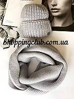 Комплект женская шапка + шарф (хомут снуд) серый