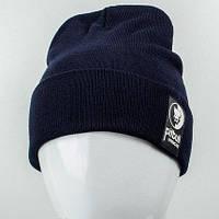 Молодежная  шапка c нашивкой Nord Pitbull темно синяя (9564)*