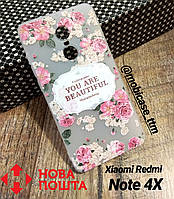 Силіконовий 3D чехол Beautiful для телефону Xiaomi Redmi Note 4x силиконовый на сяоми ксиоми