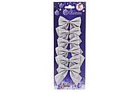 Набор (6шт) новогодних декоративных бантов 7см, цвет - серебро BonaDi 134-201