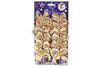 Набор (12шт) новогодних декоративных бантов 5.5см, цвет - золото BonaDi 134-300