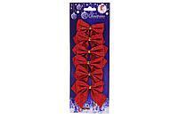 Набор (6шт) новогодних декоративных бантов 7см, цвет - красный BonaDi 134-702