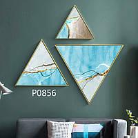 Модульная треугольная картина 3 в 1 Морской Бриз