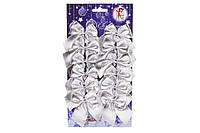 Набор (12шт) новогодних декоративных бантов 5.5см, цвет - серебро BonaDi 134-200