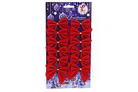 Набор (12шт) новогодних декоративных бантов 5.5см, цвет - красный бархат BonaDi 134-700