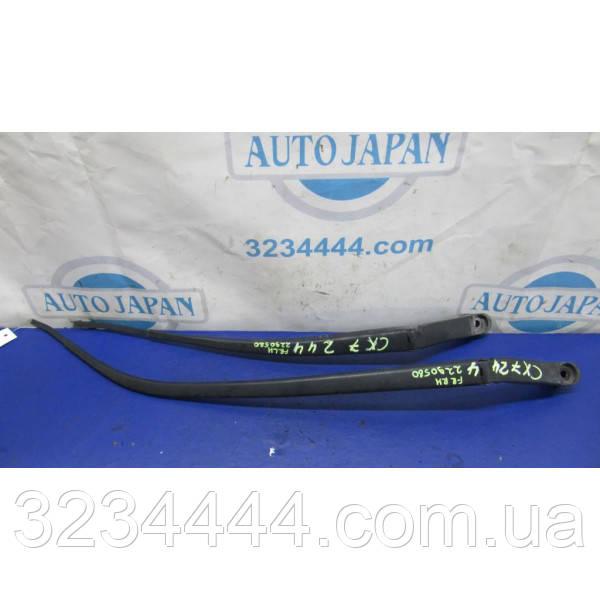 Поводок стеклоочистителя MAZDA CX-7 06-12