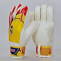 Перчатки вратарские FB-0187-9 REAL MADRID (PVC, р-р 8-10, желтый-красный)