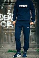 Зимний спортивный костюм , костюм на флисе Nike Air синий ,реплика