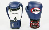 Перчатки боксерские кожаные на липучке TWINS BGVLA-2 (р-р 10-16oz, темно-синий-белый)