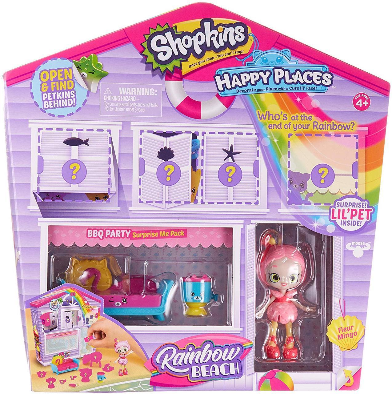 Коробка сюрприз Шопкинс мебель кукла шопкинсы  Shopkins Happy Places