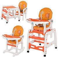 Стульчик для кормления трансформер Bambi M 1563-7 оранжевый