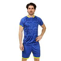 Футбольная форма LD-5021-BL (PL, р-р L-3XL, рост 160-185, синий-салатовый)