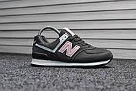 Женские кроссовки New Balance 574 Gray/Pink