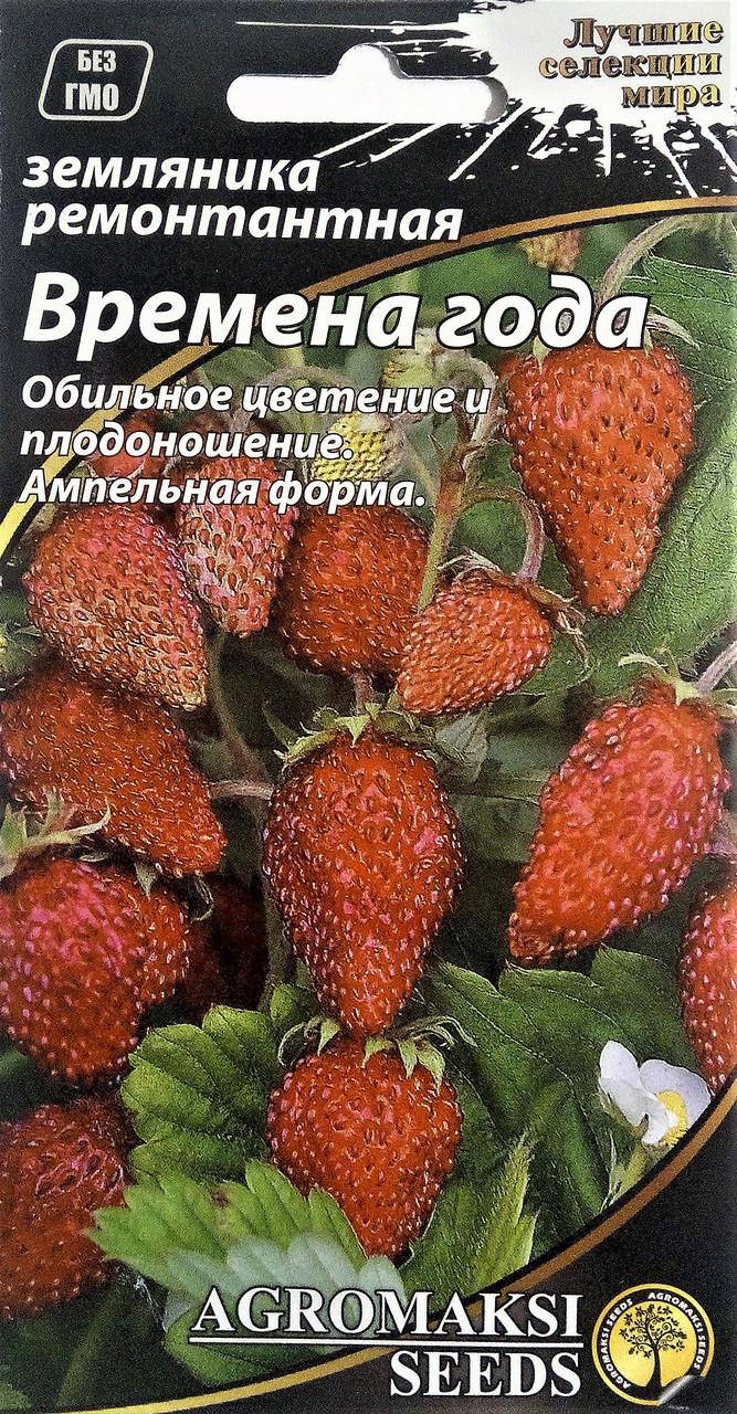 урожай удачи семена официальный