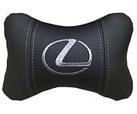 Автомобильная подушка на подголовник под шею LEXUS серебро