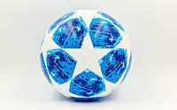 Мяч для футзала №4 Клееный-PVC CHAMPIONS LEAGUE 2018-2019 FB-7271 (белый-синий) Дубл