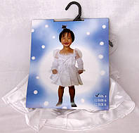Платье карнавальное, белое, 4 (возраст 4 года-102см), арт. 460861-1