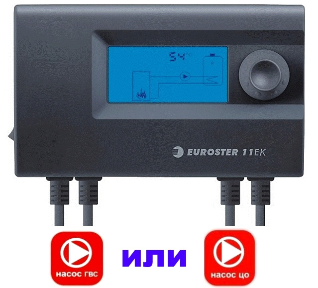 Автоматика для насосов систем отопления Euroster 11EK (Польша)