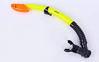 Трубка для плавания SN139 (пластик, силикон, черный-желтый-оранжевый)