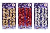 Набор (12шт) новогодних декоративных бантов 5см, 3 вида микс: красный, золото, серебро BonaDi 134-900