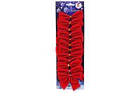 Набор (12шт) новогодних декоративных бантов 8.5см, цвет - красный бархат BonaDi 134-701