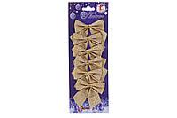 Набор (6шт) новогодних декоративных бантов 7см, цвет - золото BonaDi 134-301