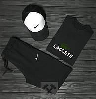 Мужской комплект футболка кепка и шорты Nike и Lacoste черного и белого цвета ,реплика