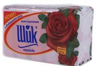Шик. Мыло туалетное Роза красная экопак 5*70г   (4820023360419)
