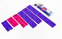 Кинезио тейп преднарезанный LUMBAR (Kinesio tape) эластичный пластырь (тип I-30см,27см,V-10см,Х-9см)