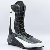 Боксерки кожаные RIV MA-3310 (р-р 36-45) (верх-кожа, нейлон, низ-нескользящая резина, черный-белый)