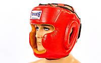 Шлем боксерский с полной защитой кожаный TWIN VL-6630-R (р-р M-XL, красный)