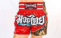 Шорты для тайского бокса TWINS NTBS-158 (сатин, нейлон, р-р M-XXL, красный)