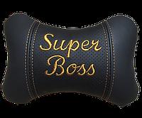 Подарок боссу, директору, начальнику - Подушка на подголовник в авто под шею SUPER BOSS
