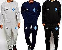 Спортивный костюм Динамо Киев, Адидас, Adidas, серый, синий, черный, К4911