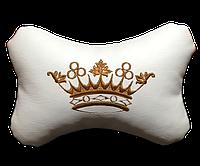 Подарок мужчине, мужу, женщине - Подушка на подголовник в авто под шею, дорожная автоподушка корона