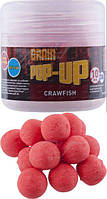 Бойлы Brain Pop-Up F1 10мм 20г Craw Fish (речной рак)