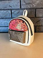 Маленький рюкзак пайетки