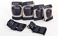 Защита для взрослых наколенники, налокотники, перчатки Zelart SK-4680GR METROPOLIS (р-р M-L, серый)