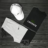 Мужской комплект футболка кепка и шорты Nike и Lacoste черного и серого цвета