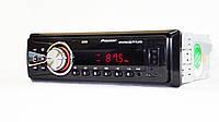 Автомагнитола Pioneer 2058 (copy) MP3+FM+USB+microSD+AUX (4_917267875), фото 1