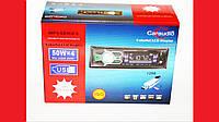 Автомагнитола Sony 1288 ISO - MP3+FM+USB+microSD-карта