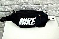 Бананка, барсетка черная Найк, Nike, ф1669