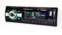Автомагнитола Pioneer 1287 (copy) ISO MP3+FM+USB+microSD-карта (4_917320219), фото 1