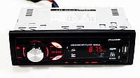 Автомагнитола Pioneer MVH-4007U (copy) ISO MP3+USB+SD+Fm+Aux (4_600879246), фото 1