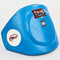 Пояс тренера кожаный TWINS VL-8201-B (наполнитель-пенополиуретан, р-р M-XL, синий)