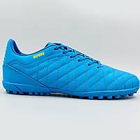 Обувь футбольная сороконожки 180720-1 SKYBLUE/LIME (р-р 40-45, PU, синий-лимонный)