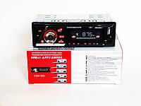 Автомагнитола Pioneer 1283 (copy) ISO MP3+FM+USB+microSD (4_1026705504), фото 1