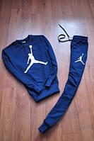 Зимний спортивный костюм , костюм на флисе Jordan синий ,реплика