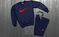 Мужской зимний спортивный костюм , костюм на флисе Nike синий ,реплика